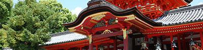 神社・仏閣・観光