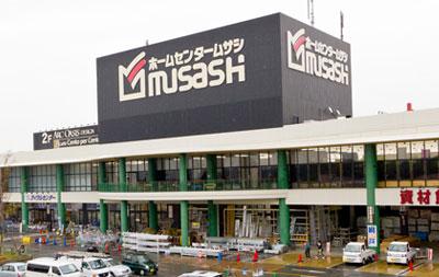 ホームセンタームサシ京都八幡店